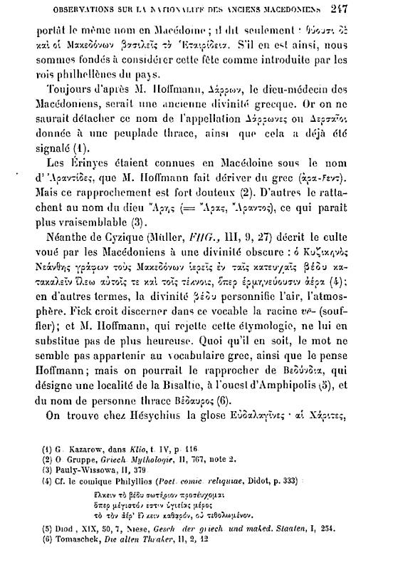 G. Kazaroff about Macedonian nationality  5_bmp10
