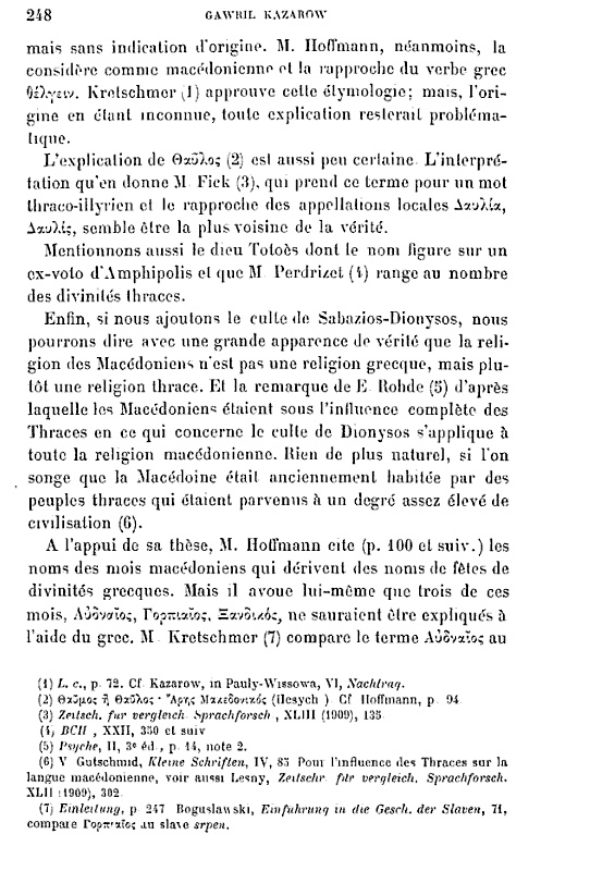 G. Kazaroff about Macedonian nationality  6_bmp10