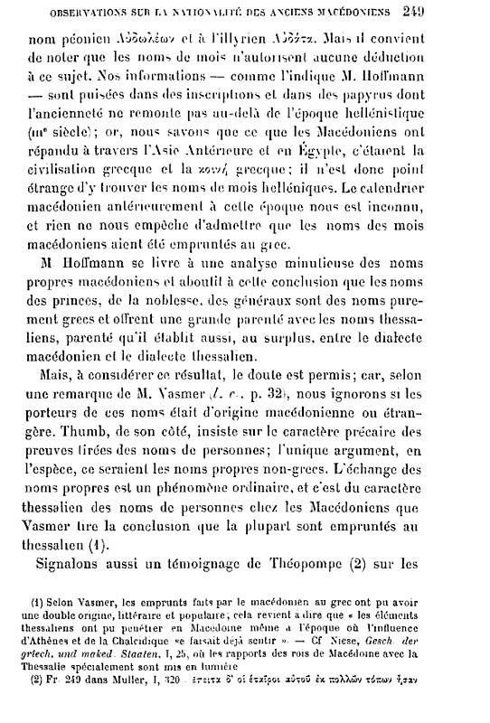 G. Kazaroff about Macedonian nationality  7_bmp10