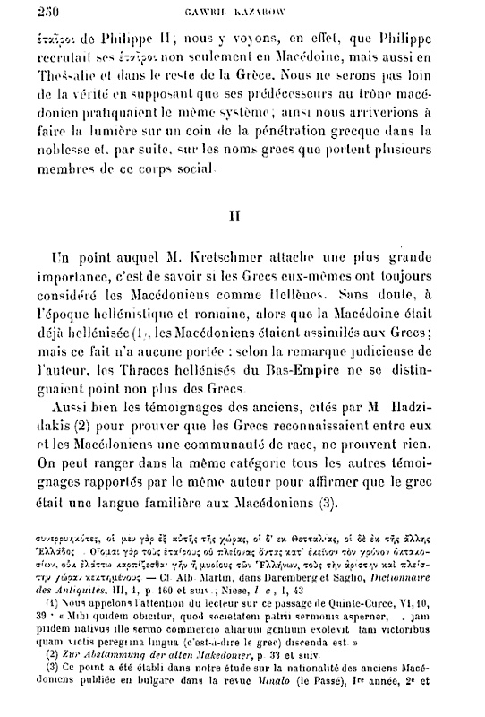 G. Kazaroff about Macedonian nationality  8_bmp10