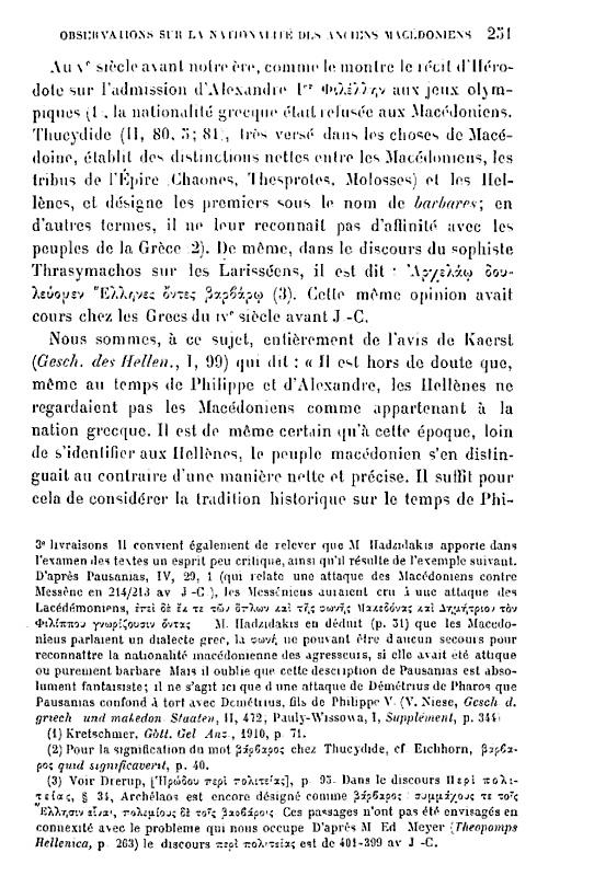 G. Kazaroff about Macedonian nationality  9_bmp10