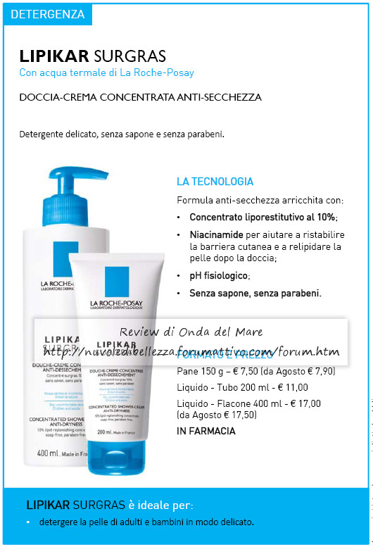 La Roche-Posay 2011-019