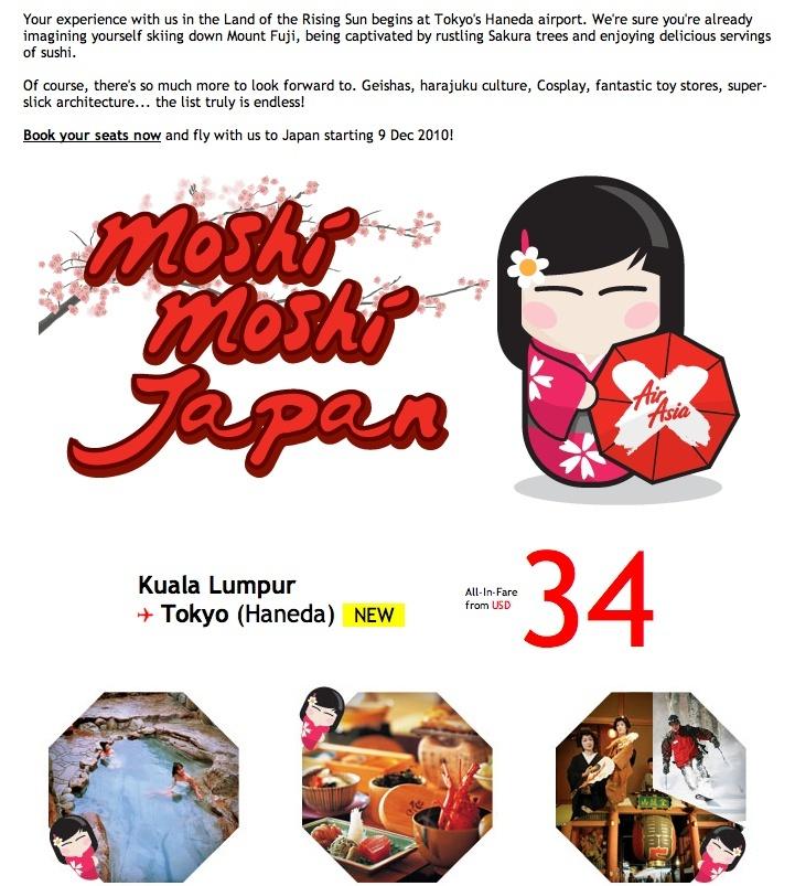 Le Japon, c'est comment ? - Page 3 Screen20