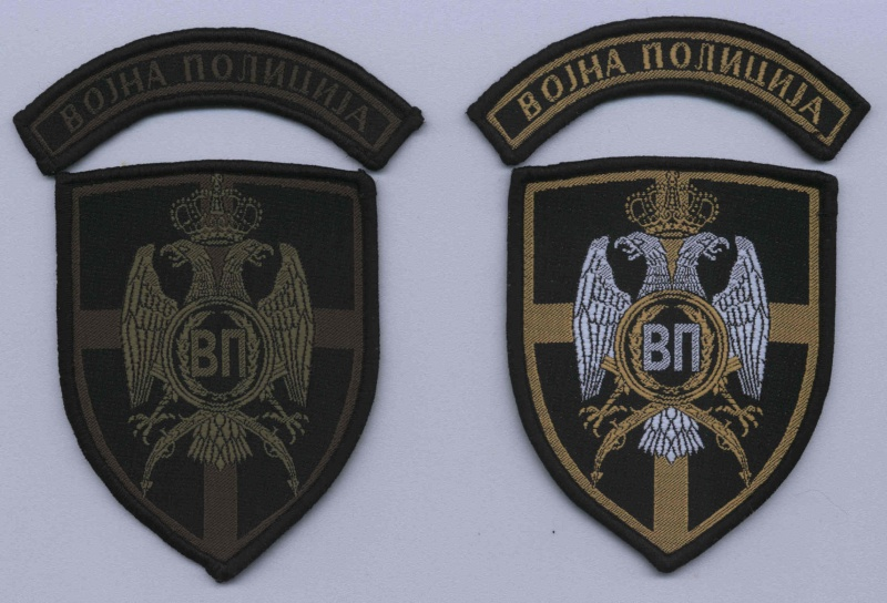 Vojska Srbije patches Vp10