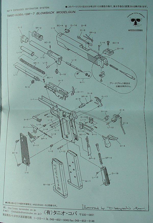 Tanio Koba GM-7 Colt 1911 Tk-21-10