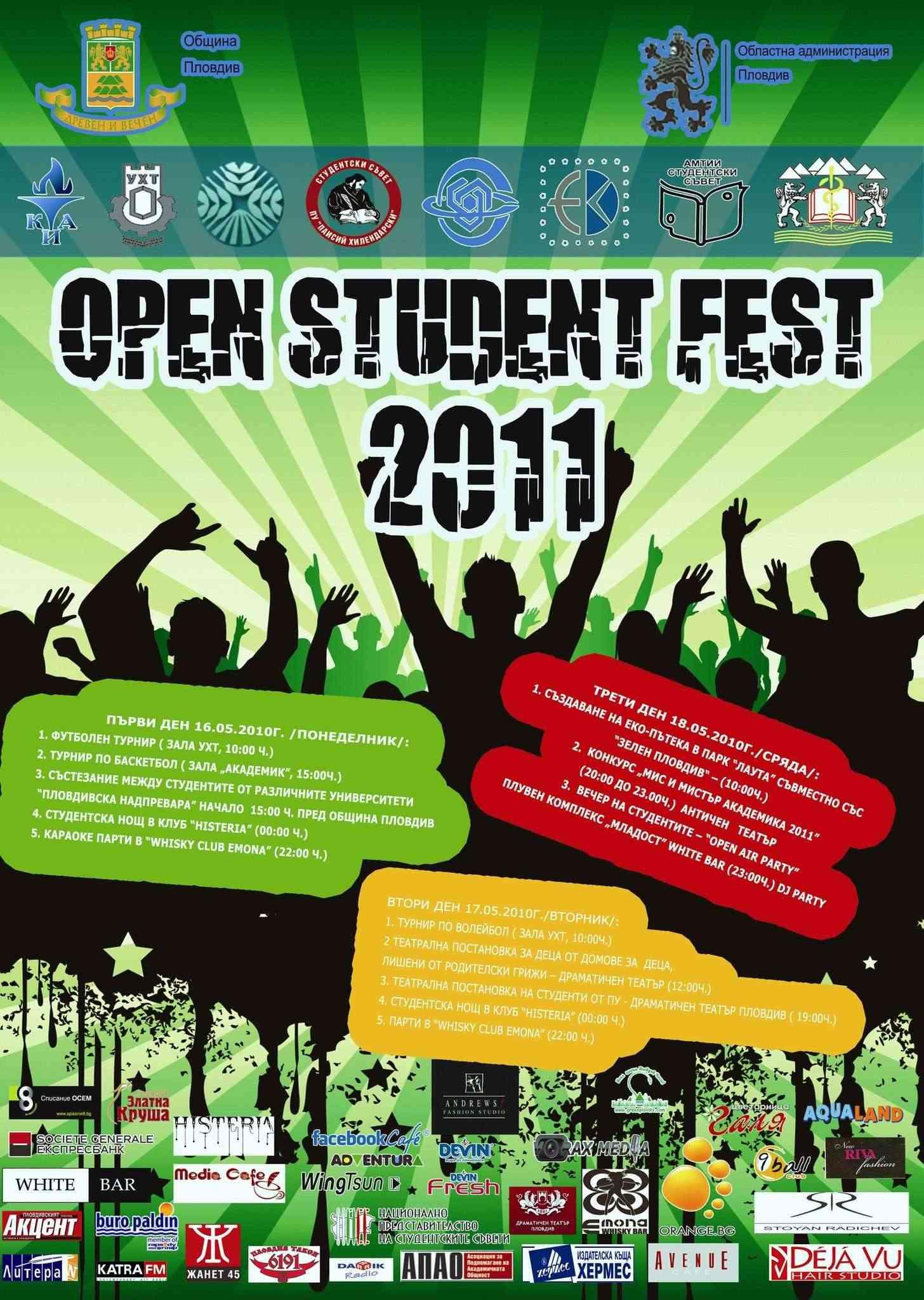 Open Student Fest 16-18 МАЙ 2011 21871510