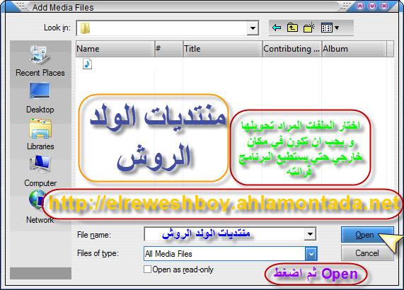 برنامج Allok Video Converter لتحويل الفيديوهات و الصوتيات 9-21-213