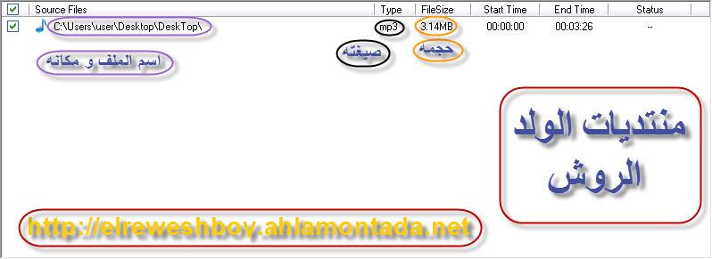 برنامج Allok Video Converter لتحويل الفيديوهات و الصوتيات 9-21-215