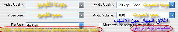 برنامج Allok Video Converter لتحويل الفيديوهات و الصوتيات 9-21-219