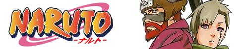Naruto Shippuden 208: Como un Amigo. Banner10