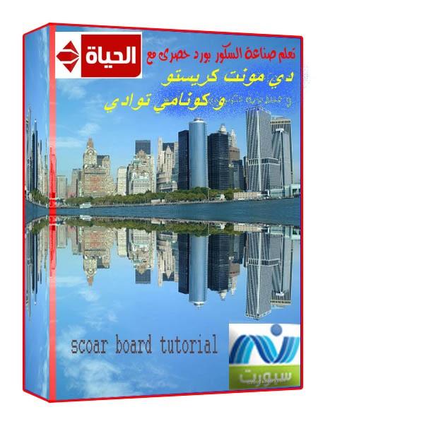 منقول ::  تعلم عمل القنوات المصرية و الارضية و العالمية 42550810
