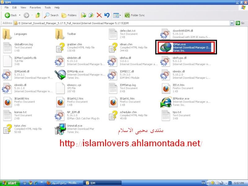 Internet Download Manager Untitl10