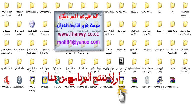 تحميل برنامج الفيجول بيزك 2008 بحجم خيالي 2.5 ميجا 110