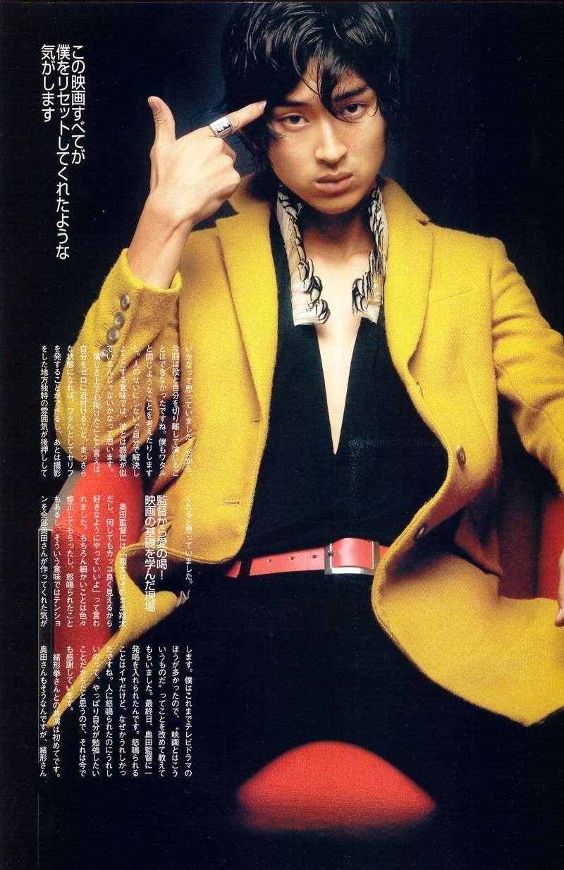 Matsuda Shota 23av710