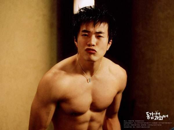 Kwon Sang Woo 85723510
