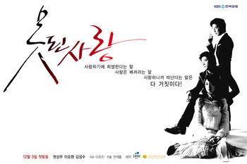 Kwon Sang Woo Bad_lo10