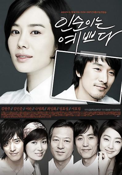 Lee Wan .... Insoon10