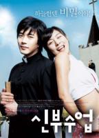 Kwon Sang Woo Love10