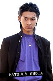 Matsuda Shota Matsud12