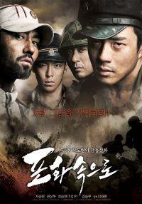 Kwon Sang Woo Poster10