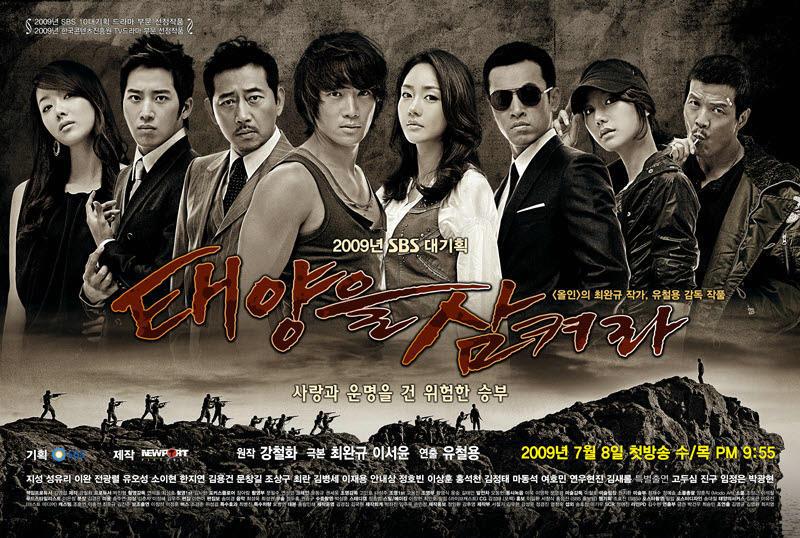 Lee Wan .... Swallo10