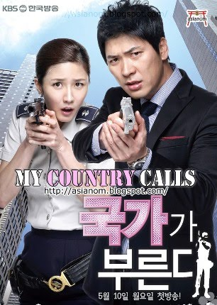 Call of the Country 1534_110