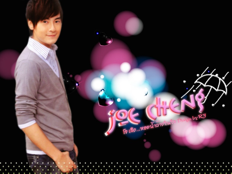 Joe Cheng!! 41241j10