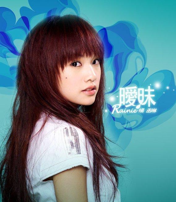 Rainie Yang Rainie11