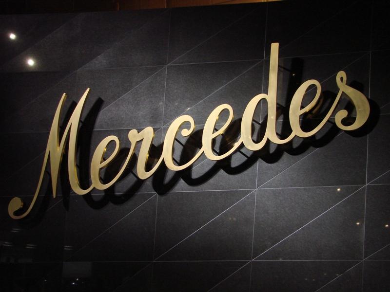 musée - [Photos] Le Mercedes-Benz Museum de Stuttgart 24810