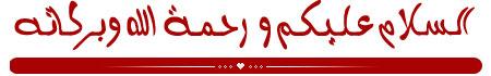 ماذا خسر المغرب بإغلاق دور القرآن؟؟ Ur2ga-10