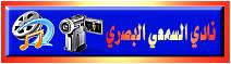 فيديو كليب  للمنتخب الوطني  Ououou11
