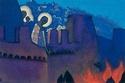 Nicolas Roerich [Peintre] J310