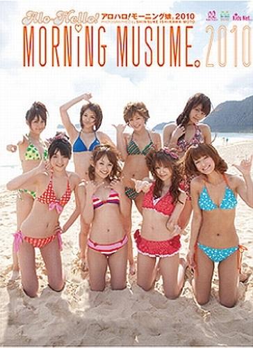 Momusu en traje de baño Cxxrn10
