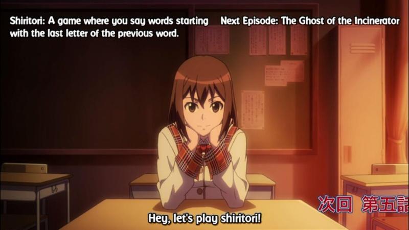 Guess The Anime - Page 2 Shiri11