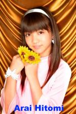 Vote Tokyo Girls' Style Arai_h10