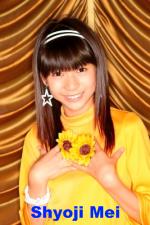 Vote Tokyo Girls' Style Shyoji10