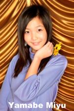 Vote Tokyo Girls' Style Yamabe10