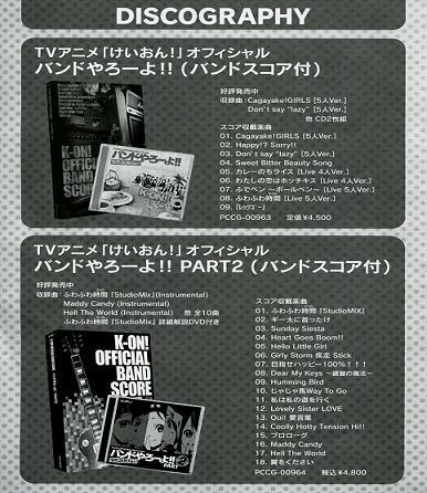 K-ON Segunda Temporada Completa 1-24 mas OST de toda la serie 8ci4nj10