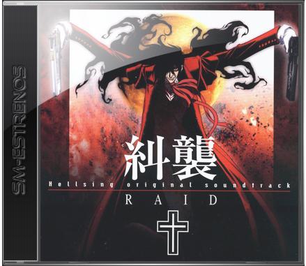 [MU][DD] Hellsing Ultimate [07/¿?][AVI][AnS]+[OST][HD] Raidco10