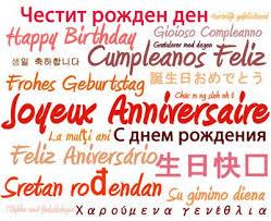 Joyeux anniversaire vaunie59 Anniv_13