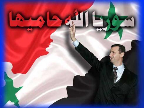 المدينة البرمجية السورية