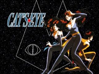Cat's Eyes Cateye10