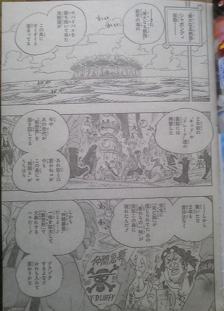 One Piece Manga 598 Spoiler Pics 010
