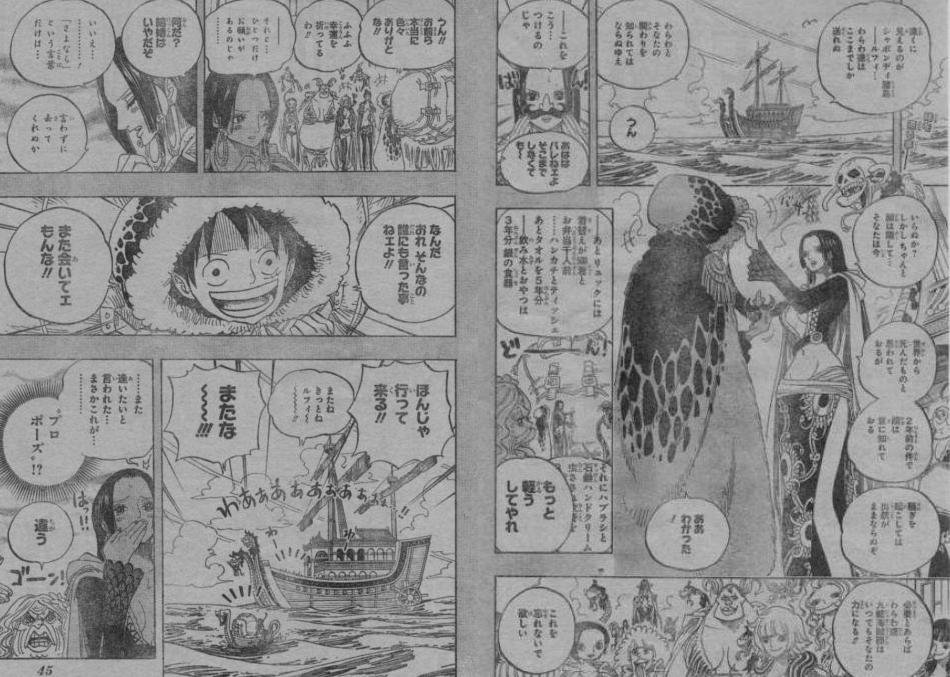 One Piece Manga 599 Spoiler Pics 0114