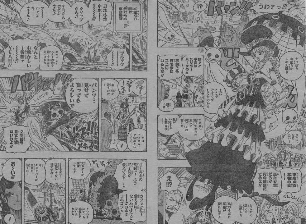 One Piece Manga 602 Spoiler Pics 0119