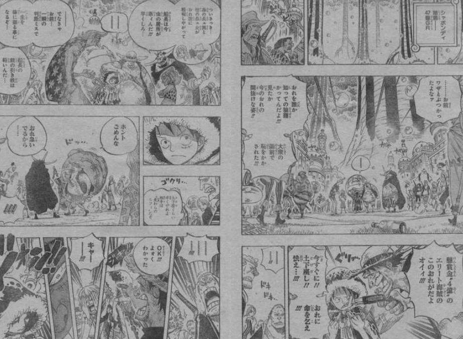 One Piece Manga 599 Spoiler Pics 0214