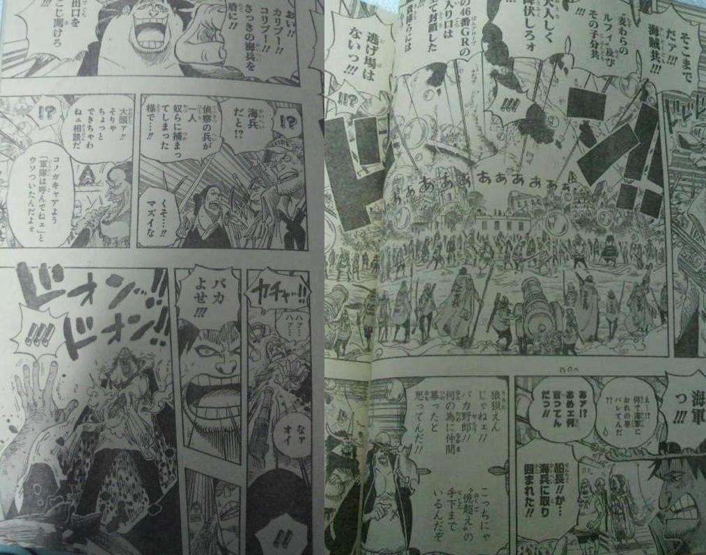 One Piece Manga 601 Spoiler Pics 0217