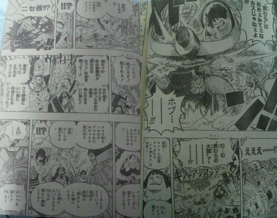 One Piece Manga 601 Spoiler Pics 0218
