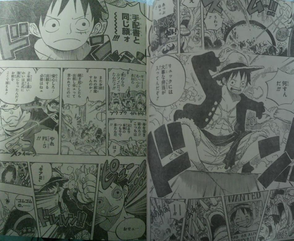 One Piece Manga 601 Spoiler Pics 0219