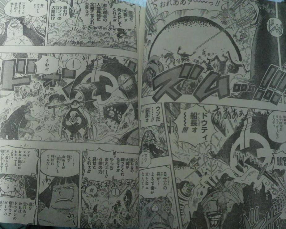 One Piece Manga 601 Spoiler Pics 0220